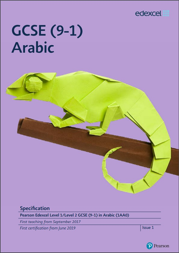 Link to Edexcel GCSE Arabic (9-1) from 2017 specification page