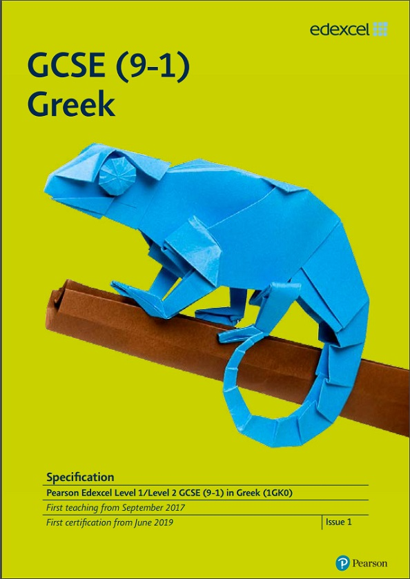 Link to Edexcel GCSE Greek (9-1) from 2017 specification page
