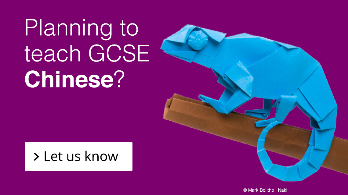 Planning to teach GCSE Chinese?