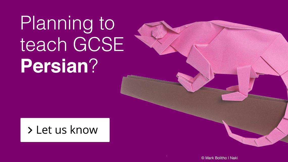 Planning to teach GCSE Persian? Let us know by filling in this form