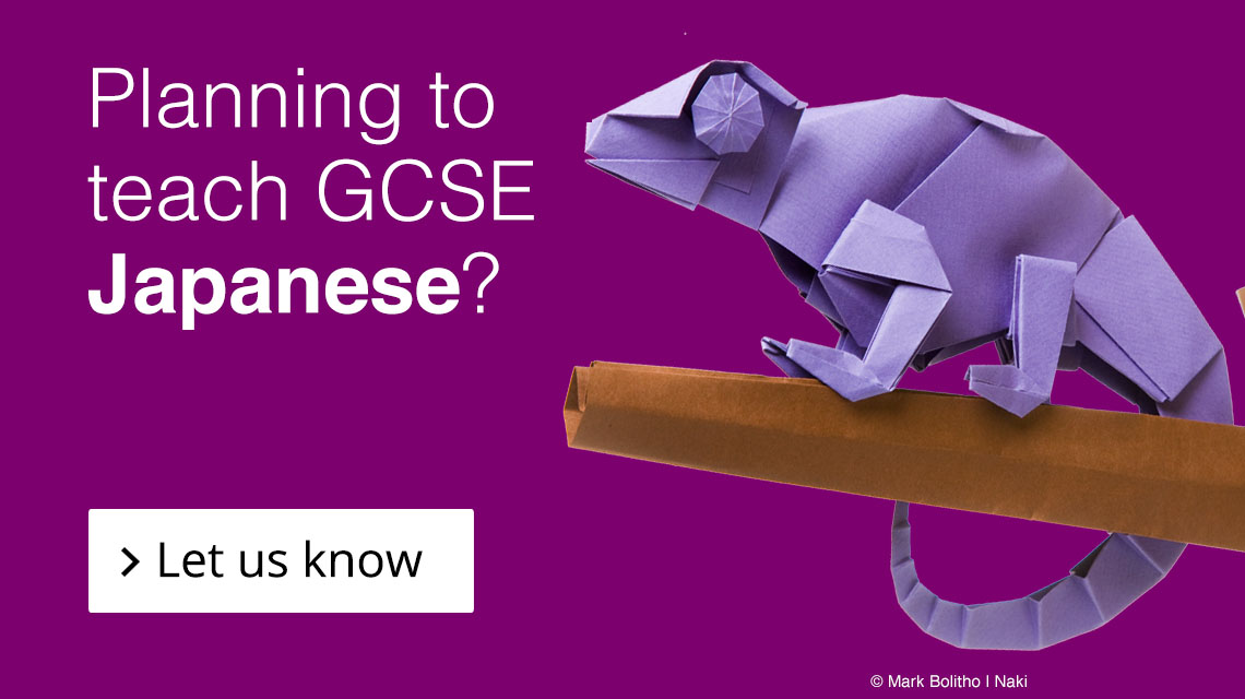Planning to teach GCSE Japanese?