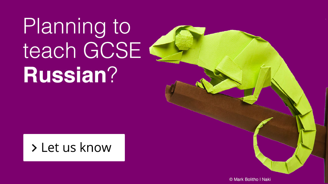 Planning to teach GCSE Russian?
