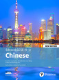 Edexcel GCSE Chinese (9-1) Student Book