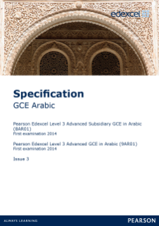 Edexcel A level Arabic specification