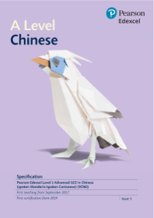 Edexcel A level L3 Chinese specification