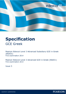 Edexcel A level Greek specification