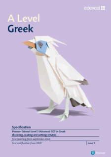 A level Greek specification