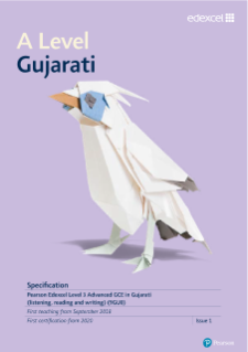 A level Gujarati specification