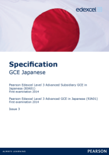 Edexcel A level Japanese specification