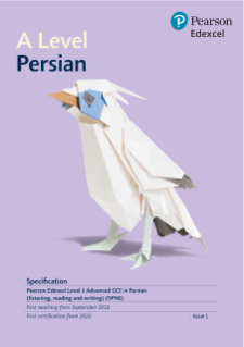 A level Persian (2018) specification