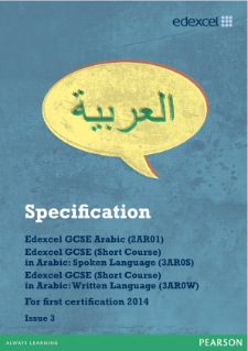 Edexcel GCSE Arabic 2012 specification
