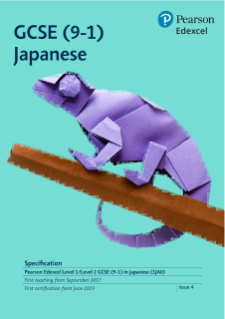 Edexcel GCSE (9-1) Japanese specification