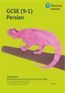Edexcel GCSE (9-1) Persian specification