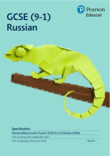 Edexcel GCSE (9-1) Russian specification