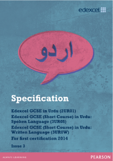 Edexcel GCSE Urdu 2012 specification