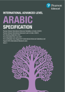 International Advanced Level Arabic specification