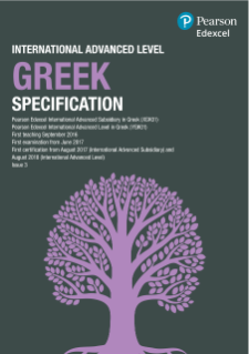 International Advanced Level Greek (2016) Specification