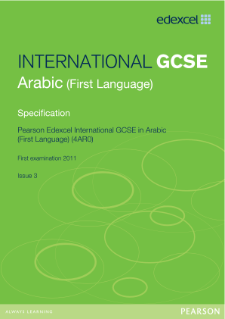 Edexcel International GCSE Arabic 2009 specification