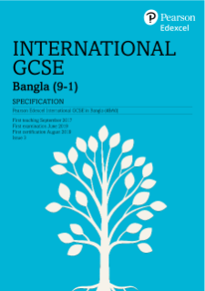 International GCSE in Bangla (2017) specification
