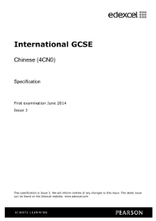 Edexcel International GCSE Chinese 2011 specification