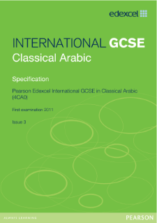 Edexcel International GCSE Classical Arabic 2009 specification