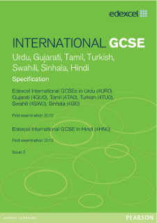 Edexcel International GCSE Sinhala 2009 specification