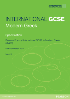 Edexcel International GCSE Modern Greek 2009 specification