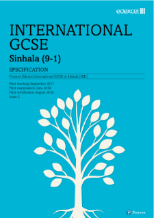 International GCSE in Sinhala 9-1: Qualification Overview