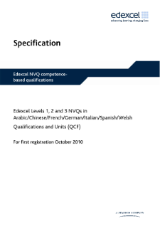 NVQ Certificate in Arabic specification