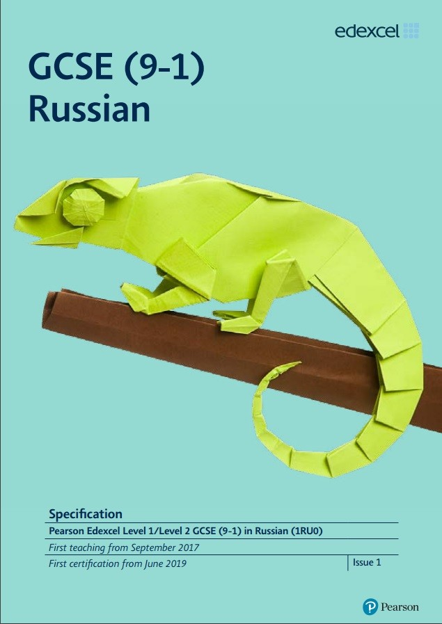 Link to Edexcel GCSE Russian (9-1) from 2017 specification page